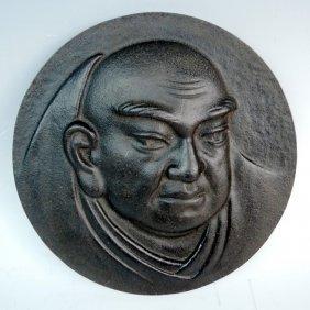 Japanese Cast Iron Portrait Plaque