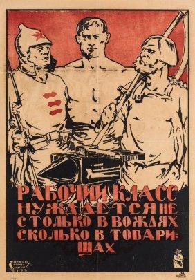 A Rare Early Soviet Communist Propaganda Poster