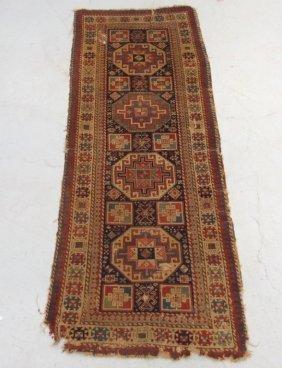 Antique Moghan Akstafa Caucasian Carpet Rug