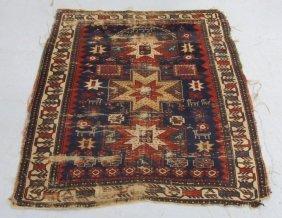 Antique Lesghi Shirvan Caucasian Rug