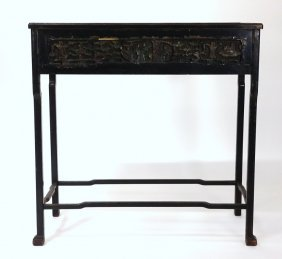 Chinese Carved Hardwood & Lacquer Altar Table