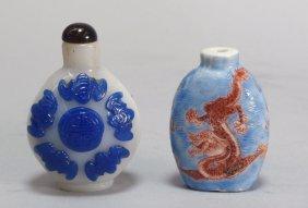 2 Chinese Peking Glass Porcelain Snuff Bottles
