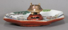 19th C, Chinese Famille Rose Porcelain Incense Plate