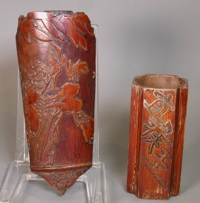 Group Of 2 Chinese Bamboo Flower Vase And Holder