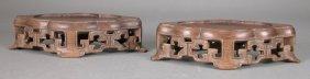 Pair Of Chinese (hongmu) Blackwood Display Stand,