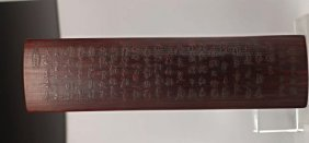 A Chinese Bamboo Wrist Rest