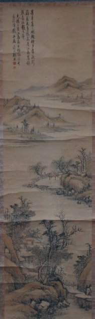 A Old Chinese Painting, Li Zhao (d. 1853)