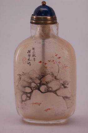 Chinese Interior Painted Snuff Bottle, Sign Zhou Leyuan