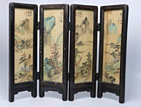 An Chinese Four-panel Folding Table Screen