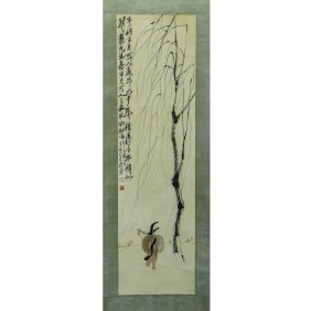 A Chinese Scroll Painting, By Qi Baishi 齊&#30333