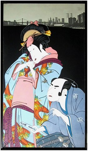 Michael Knigin, The Love Letter (After Kunimasa),