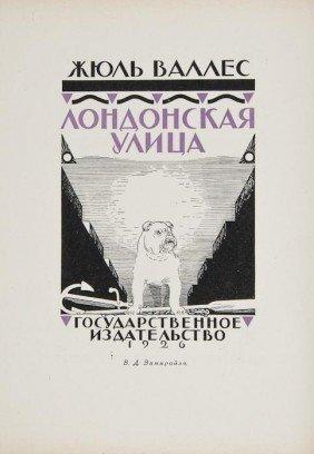 Gollerbakh (Erikh Fedorovich) Sovremennaia Oblozkh