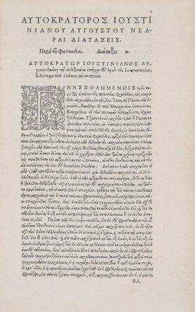 Justinian I, - Emperor Of The East . Autokratoron,