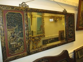 20th Century Chinese Carved And Gilded Rectangular
