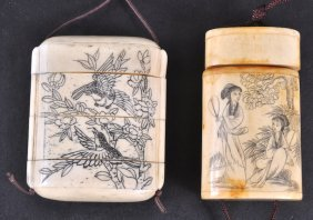 TWO ETCHED IVORY INRO�S.