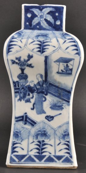 AN 18TH/19TH CENTURY CHINESE BLUE AND WHITE BALUSTE