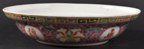 AN EARLY 20TH CENTURY CHINESE ENAMELLED BOWL Guang