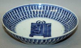 An 18th Century Chinese Yongzheng Mark & Period