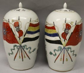 A Mirror Pair Of Chinese Porcelain Jars & Covers, Each