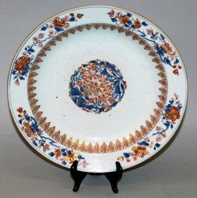 A Good Large Chinese Imari Kangxi Period Porcelain