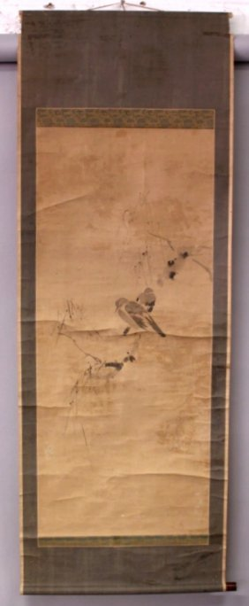 An Oriental Hanging Scroll Painting On Paper, Painted