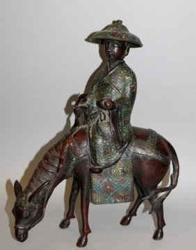 A 19th Century Oriental Champleve & Bronze Model Of A