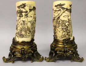 A Pair Of Fine Quality Signed Japanese Meiji Period