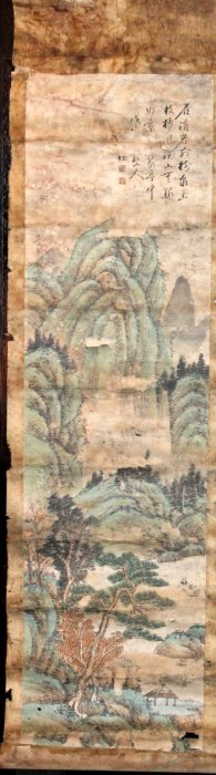A Chinese Hanging Scroll Picture, Decorated With