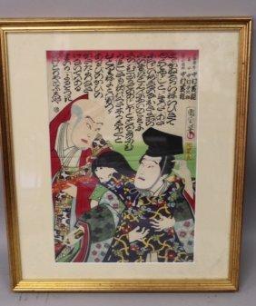A Framed Japanese Meiji Period Woodblock Print, Circa