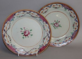 217. Two 18th Century Chinese Famille Rose Plates.