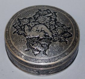 580. An Islamic Silver Circular Box And Cover, The Lid