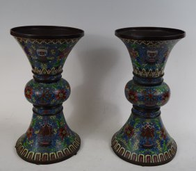 Pair Of Antique Chinese Bronze Cloisonne (gu) Enamel