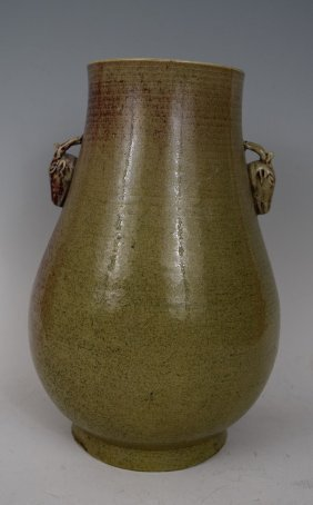 19th Century Chinese Flambe Vase
