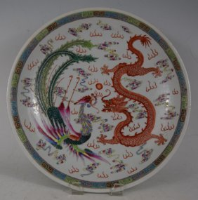 19th Century Chinese Porcelain Charger.