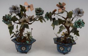 Pair Of Antique Chinese Jade Trees