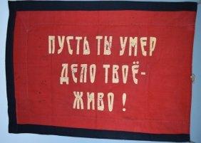 Jewish Flag ( 1924 - Lenin Funeral)