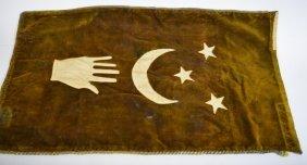 1925 Uzbek Nationalist Flag. Soviet Russia.