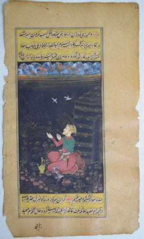 18th Century Persian Manuscript