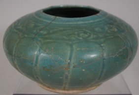 18th Century Persian Islamic Bowl Or Vase