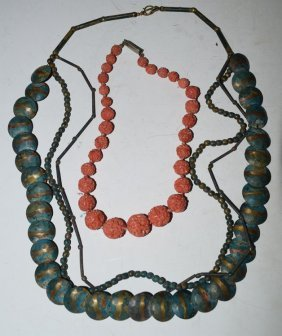 Two Chinese Tibet Beads