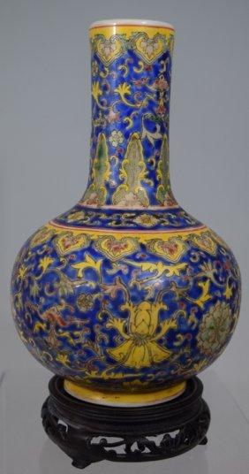 Chinese Bottle Shaped Vase