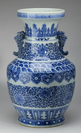 "Large Chinese Vase, Qianlong Mark, 22""h"