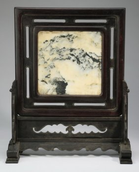 """Chinese 'dream Stone' Tabletop Screen, 22""""h"""