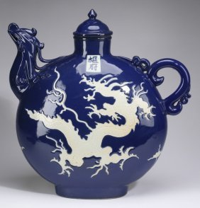 "Monumental Chinese Moonflask Teapot, 20""h"