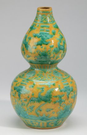 "Chinese Porcelain Double Gourd Vase, 13""h"