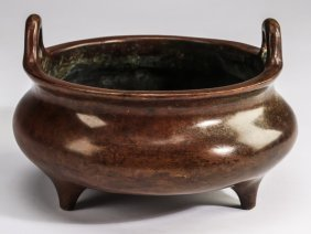 """Chinese Bronze Ding-form Censer, 7""""w"""