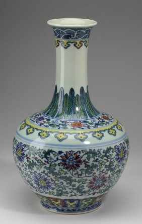"Chinese Wucai Bottle Vase, Qianlong Mark,14""h"