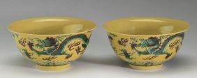 (2) Chinese Dragon Bowls, Kangxi Mark
