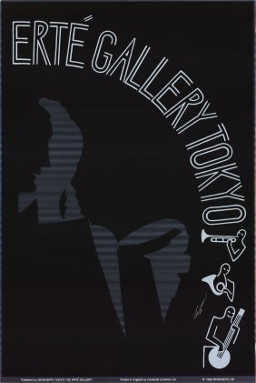 1988 Erte Gallery Tokyo Serigraph