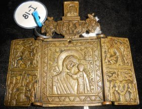 Antique Russian Bronze Icon